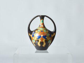 Rare Regina Gouda Vase
