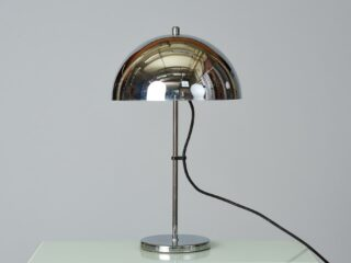 Gepo Table Lamp - 1970's