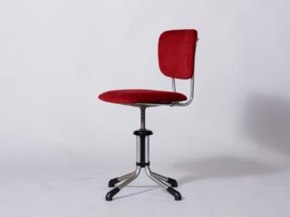 Gispen Chair - 1950's