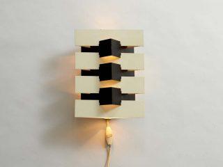 Anvia Lamp - Hoogervorst