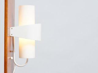 Philips Wall Lamp - 1960's