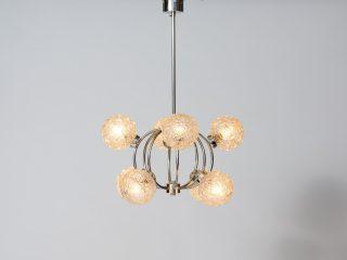 Pendant Lamp 1960's